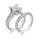 Princess Cut 2.0 Carat, 14K Wedding Ring Set